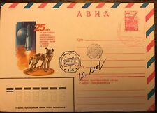 Laika  Space Dog 25 years Sputnik-2 Flown in Space Cover