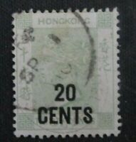 Hong Kong #52 Used  (N7U4) WDWPhilatelic