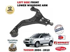 FOR HYUNDAI TUCSON 2004-2010 NEW LEFT SIDE FRONT SUSPENSION LOWER WISHBONE ARM