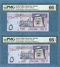 SAUDIA ARABIA , 2X5 RIYALS 2007 , P#32a , PMG 66 EPQ