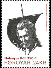 Faroes 2016 Nolsoyar Pall mnh/postfris us