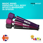 Magic Wand Vibrating Full Body Sports Massager 30 Speeds Waterproof Handheld