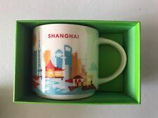 """New 2017 China Starbucks Coffee """"You Are Here YAH"""" City Mug~~~Shanghai"""