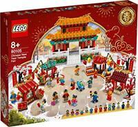 LEGO Asian Festival Spring Festival celebration 80105 w/Tracking