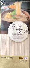 Udon Noodles 31.75OZ/900GR  PRODUCT OF KOREA  EXP 2022 FREE SHIPPING! US SELLER!