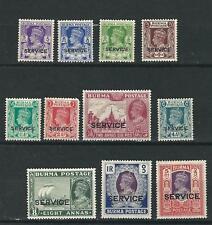 Burma Stamps O15-26 SG O15-26 (no O25, 27) MNH/MVLH VF 1939 SCV