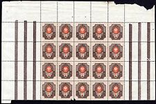 Imperial Russia, half-sheet of 20 of Scott# 87, Michel# 78, Wmk, MNHOG