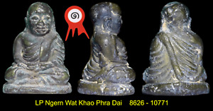 LP Ngern - mold Niyom Ohk Nun - Competition 1st Place