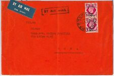 B.A. ERITREA postal history: SG # 21 pair  on AIRMAIL COVER to ITALY - 1951