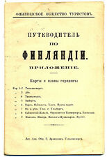 1914 Imperial Russia Finland Guide City Plans Maps Application