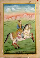 Indian Miniature Painting Mughal Emperor On Horse With Traditional Weapons