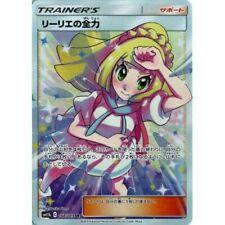 On sale - 068-049-SM11B-B - Pokemon Card - Japanese - Lillie's Full Power - SR