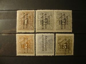 GREECE:1912.POSTAGE DUE ISSUES.BLACK OVERP. READ. DOWN.HELLAS.D54/D58,MH SET.