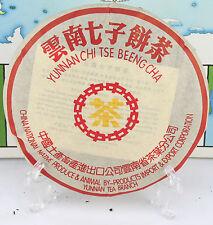 357g Yunnan Puer Ripe Cooked Pu'er Puerh Cake Tea
