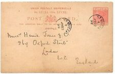 BF38 British Cover 1898 West Indies ST LUCIA Stationery Card {samwells-covers}