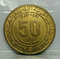 KM# 102 - 50 centimes 1971 - SUP+ - monnaie Algérie - N8072