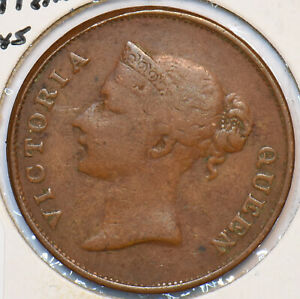 Straits Settlements 1845 Cent 194014 combine shipping