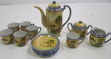 Vtg Occupied Japan Tea Set Pot Cups & Saucers Sugar Creamer Porcelain Lusterware