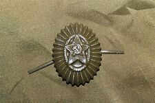 Original Soviet Union Army Cap Badge w/Both Rear Prongs, Cold War Era