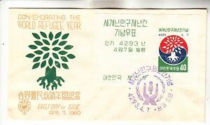 Korea World Refugee Year Souvenir Sheet First Day Cover