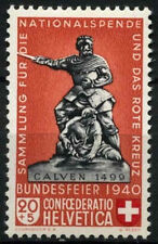 Switzerland 1940 SG#403 National Fete, Red Cross MNH Redrawn Design #D45833