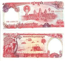 CAMBODIA 500 Riels Banknote World Paper Money UNC Currency Pick p38 BILL Note
