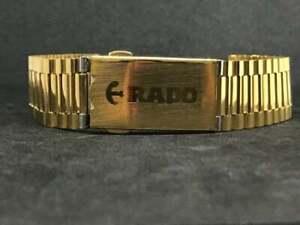 RADO 18MM Push Button Buckle Golden Gents Watch STRAP.NEW