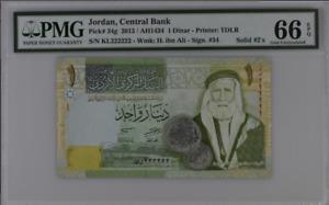 Jordan, Central Bank 1 DINAR SOLID 222222 PMG-66, P34h 2016 RARE