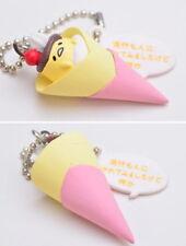Takara Tomy Sanrio Gudetama Egg Food Mascot Part1 Gudepe ぐでーぷ