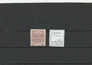 Samoa 3 IIa, Einzelmarke ungebraucht mit Falz (MH)