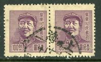 EAST China 1949 Liberated $100.00 Mao Sc#  5L82 VFU L92