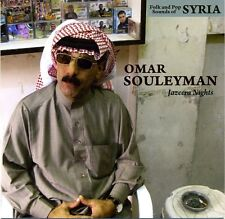 Omar Souleyman: Jazeera Nights CD Sublime Frequencies BRAND NEW! OUT OF PRINT!