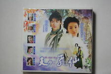 The Little Fairy Chinese movie part 2 (14-26) Rare set (Import DVD)