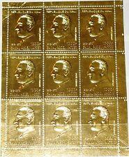 MALI 1970 Klb 251 MS C113 Memory Gamal Abdel Nasser Gold President of Egypt MNH