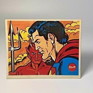 Vintage Rare Superman Trading Card menko Lotte Kenrick Sketch  No,8