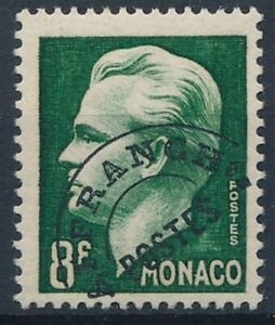 [30874] Monaco 1943/51 Good precancel stamp Very Fine MNH