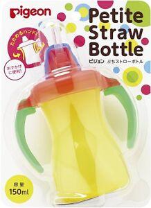 New Pigeon Petit Straw Bottle 150ml Blue Yellow Pink Japan