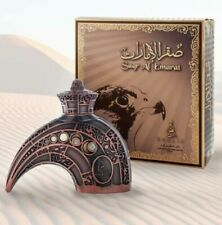 SAQAR AL EMARAT  20 ml Perfume oil 100% Original Very Luxuriously compose Sent