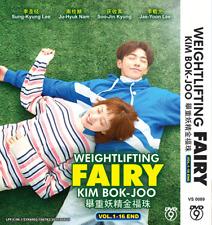 DVD KOREAN DRAMA WEIGHTLIFTING FAIRY KIM BOK JOO VOL.1-16 END ENGLISH SUBTITLE