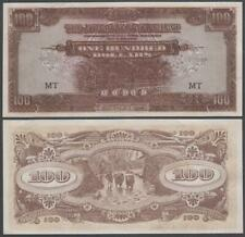 Malaya - Japanese Occupation - WW II, 100 Dollars, ND (1944), AU, P-M8