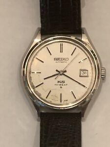 King Seiko 5625-7000 Automatic Watch