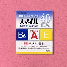 Lion Smile 40 ex eye drops 15ml from Japan