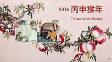 Guyana 2016 MNH Year of Monkey 2v S/S Chinese Lunar New Year Zodiac Stamps