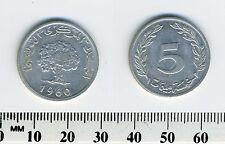 Tunisia 1960 - 5 Millim Aluminum Coin - Oak tree and date