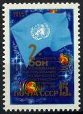 Russia 1982 SG#5243 Exploration & Peaceful Uses Of Outer Space MNH #D67459