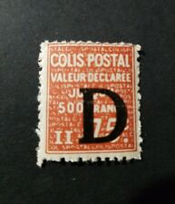 FRANCE TIMBRE COLIS POSTAUX CP N°135 NEUF ** MNH (PLI) 1937 COTE 8,00€
