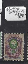 Batum Russia British Occ (Pp0208B) Sg 32A Mog