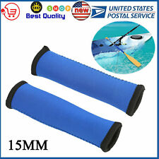 2pcs Kayak Canoe Boat Colorful Paddle Grips Prevent Blisters Calluses Fra  F4