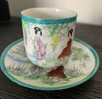 Antique Japanese Geisha Girls Cup and Saucer Set / Multi Color / Made In Japan