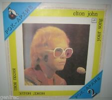 ELTON JOHN-YOU SONG-ONLY RUSSIAN unique PRESS  LP FIRST SLEVE mint